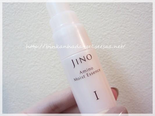味の素 ハリ 化粧品②シ106.JPG